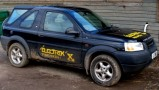 Electric Land Rover Freelander